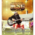 MSG : The Messenger  (Music, Audio CD)