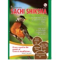 Sachi Shiksha English July-2015