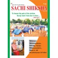 Sachi Shiksha English June-2015