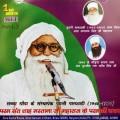 Param Saint Shah Mastana Ji Maharaj Ke Parmarthi Vachan Vol.-1